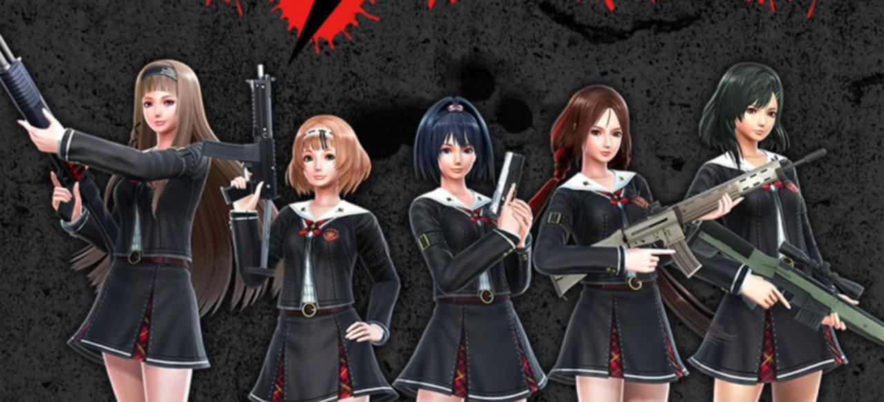 SG/ZH School Girl/Zombie Hunter (Action-Adventure) von D3 Publisher