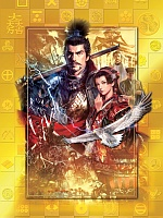 Alle Infos zu Nobunaga's Ambition: Sphere of Influence (PlayStation4)