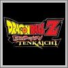 Alle Infos zu DragonBall Z: Budokai Tenkaichi (PlayStation2)