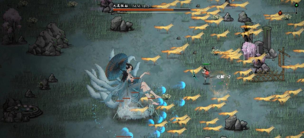 Tale of Immortal (Action-Adventure) von GuiGu Studio, Lightning Games