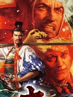 Alle Infos zu Nobunaga's Ambition: Taishi (PC,PlayStation4)