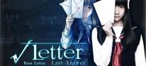 Root Letter: Last Answer: Erweiterte Neuauflage des Mystery-Abenteuers erscheint auch in Europa