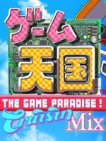 Alle Infos zu Game Tengoku CruisinMix (PC,PlayStation4)