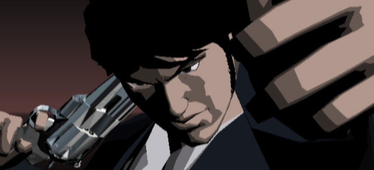 Killer 7 (Action-Adventure) von Capcom / NIS America