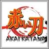Alle Infos zu Akai Katana (360)