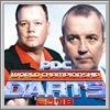 PDC World Championship Darts 2008 für PlayStation2