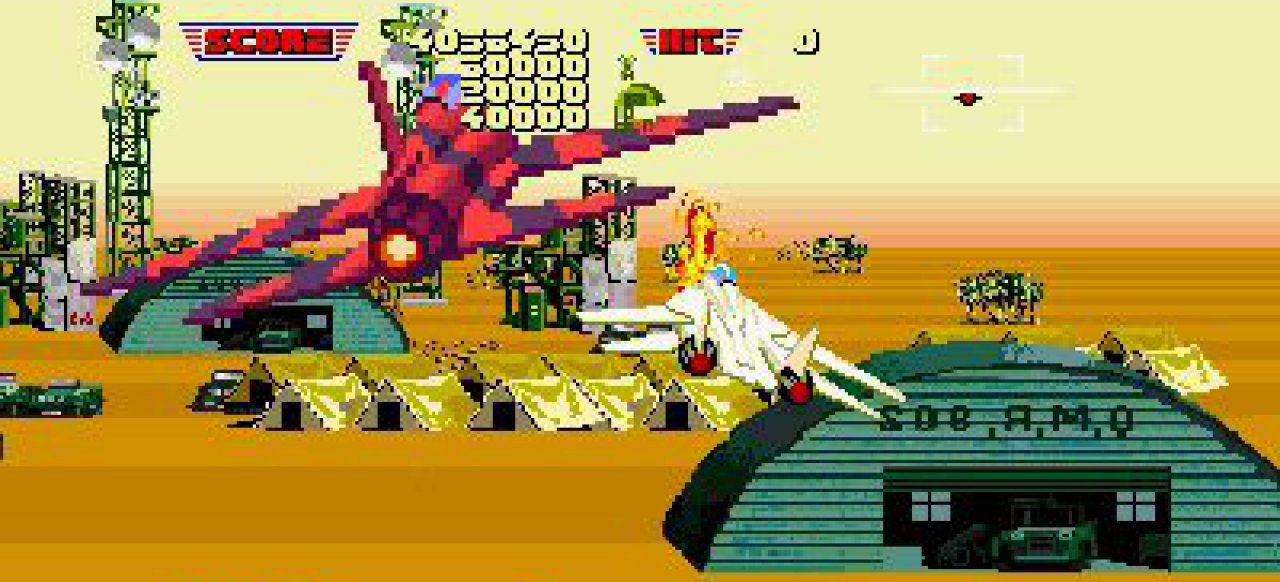 3D After Burner 2 (Arcade-Action) von Sega