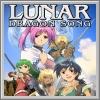 Alle Infos zu Lunar: Dragon Song (NDS)