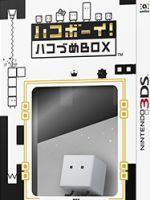 Alle Infos zu Bye-Bye BoxBoy! (3DS)