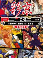 Alle Infos zu Psikyo Shooting Stars Bravo (Switch)