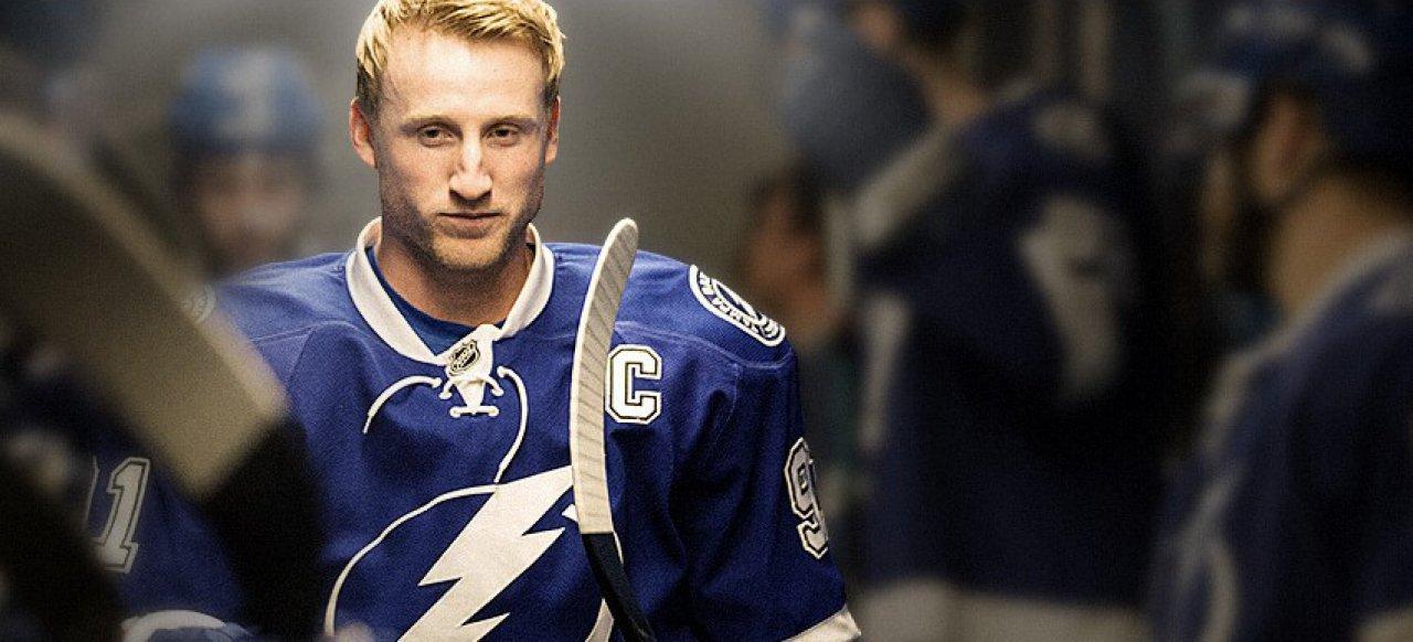 NHL 16 (Sport) von Electronic Arts