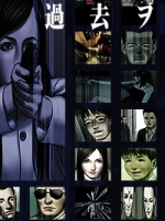 Alle Infos zu The Silver Case (Remaster) (Linux,Mac,PC,PlayStation4,Switch)