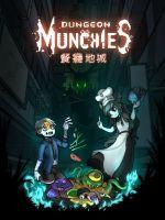 Alle Infos zu Dungeon Munchies (PC)