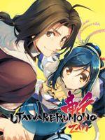 Alle Infos zu Utawarerumono: ZAN (PlayStation4)