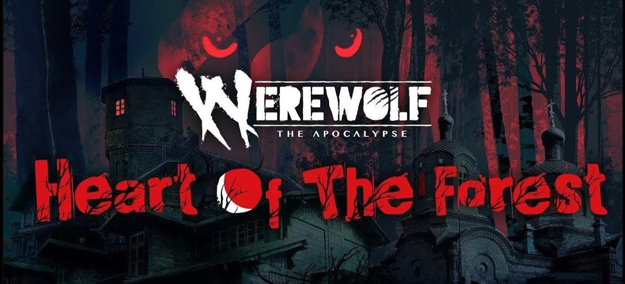 Werewolf: The Apocalypse - Heart of the Forest (Rollenspiel) von Different Tales / Walkabout