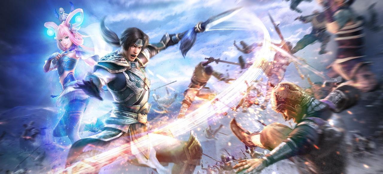 Dynasty Warriors: Godseekers (Taktik & Strategie) von Koei Tecmo