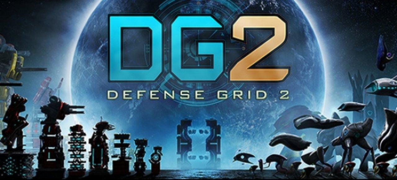 Defense Grid 2 (Taktik & Strategie) von 505 Games