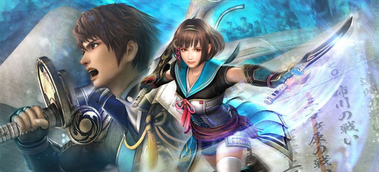 Samurai Warriors: Chronicles 3 (Action-Adventure) von Koei Tecmo