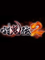 Alle Infos zu Toukiden 2 (PC,PlayStation3,PlayStation4,PS_Vita)