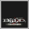 Alle Infos zu Blood+ Souyoku no Battle Rondo (PlayStation2,PSP)