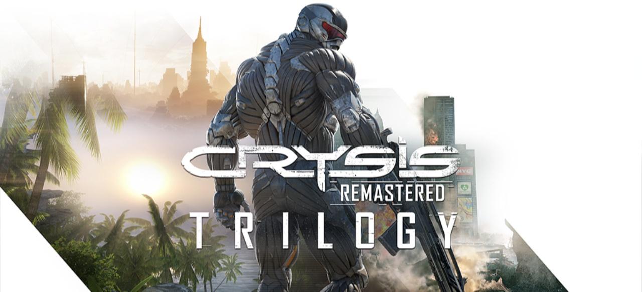 Crysis Remastered Trilogy (Shooter) von Crytek
