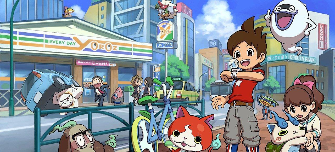 Yo-Kai Watch (Rollenspiel) von Nintendo