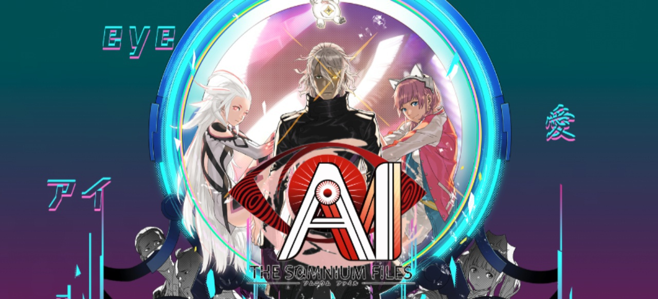 AI: The Somnium Files (Adventure) von Spike Chunsoft