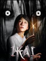 Alle Infos zu Ikai (PC,PlayStation4,PlayStation5,Switch)