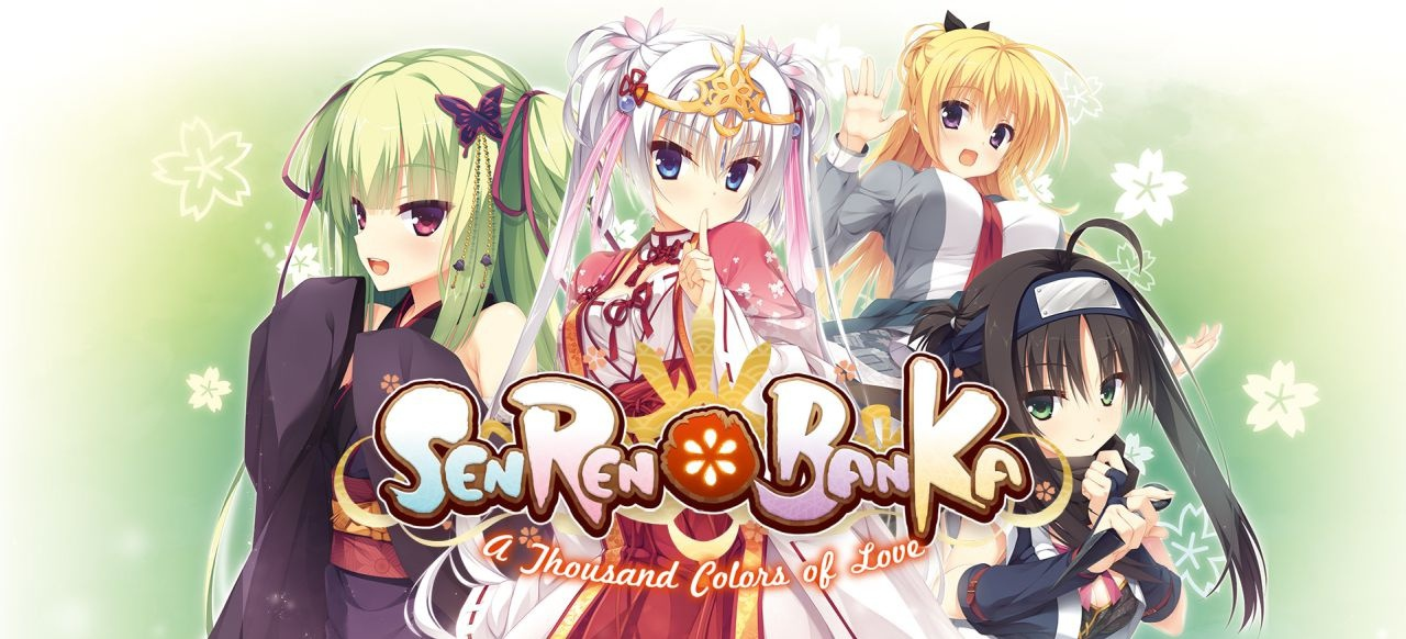 Senren * Banka (Adventure) von NekoNyan / Hikari Field