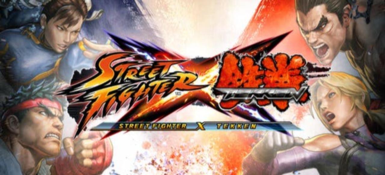 Tekken X Street Fighter (Prügeln & Kämpfen) von Namco Bandai