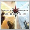 Alle Infos zu Dragon's Prophet (PC)