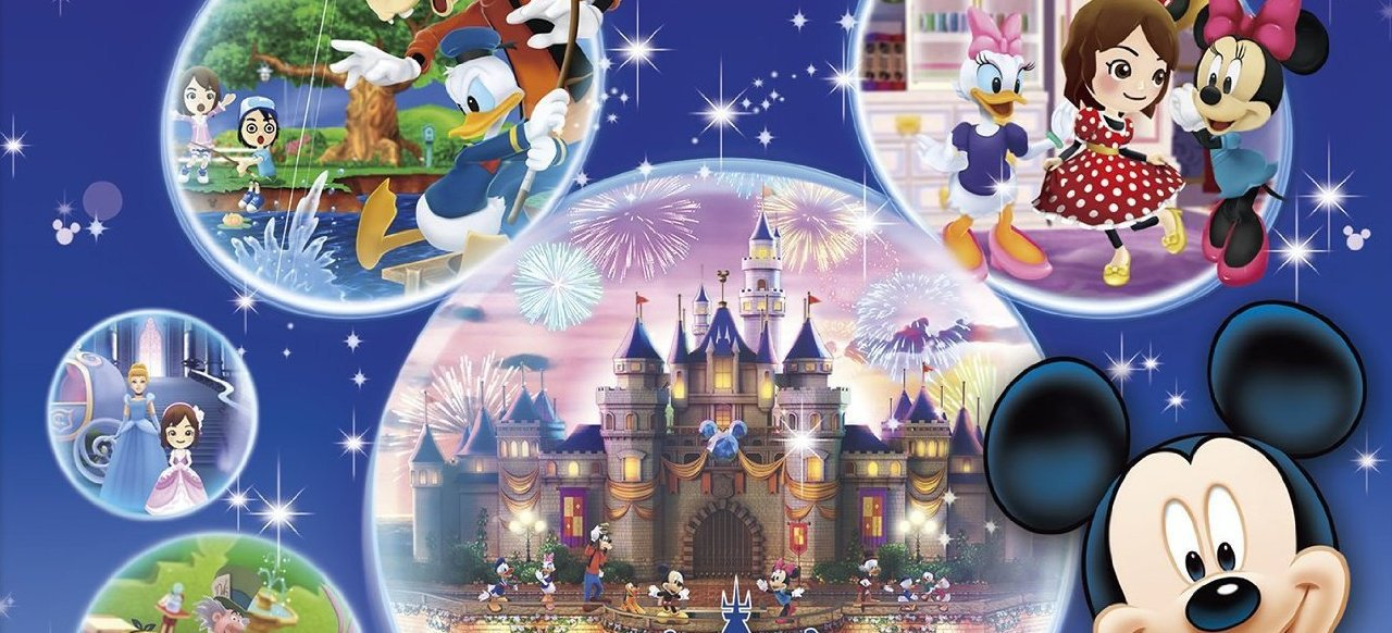 Disney Magical World (Simulation) von Nintendo
