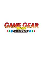 Alle Infos zu Game Gear Micro (Spielkultur)