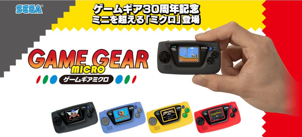 Game Gear Micro () von Sega
