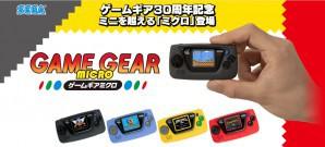 Sega kündigt winzige Retro-Handhelds für Japan an