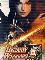 Alle Infos zu Dynasty Warriors (PSP,Spielkultur)