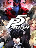 Komplettlösungen zu Persona 5