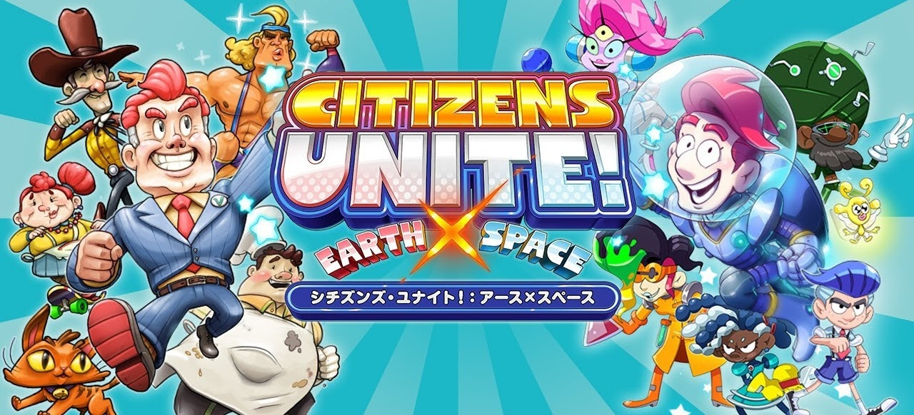 Citizens Unite!: Earth x Space (Rollenspiel) von Kemco