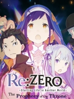 Alle Infos zu Re:ZERO - Starting Life in Another World: The Prophecy of the Throne (PC,PlayStation4,Switch)