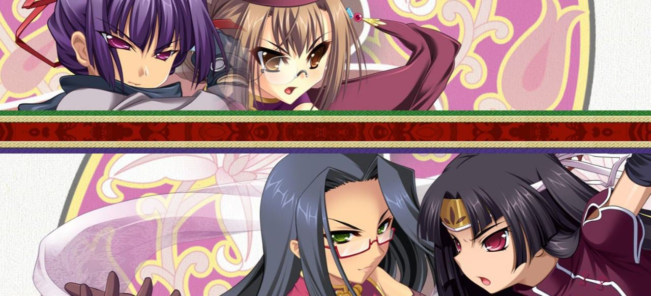 Koihime Enbu (Prügeln & Kämpfen) von Degica Games