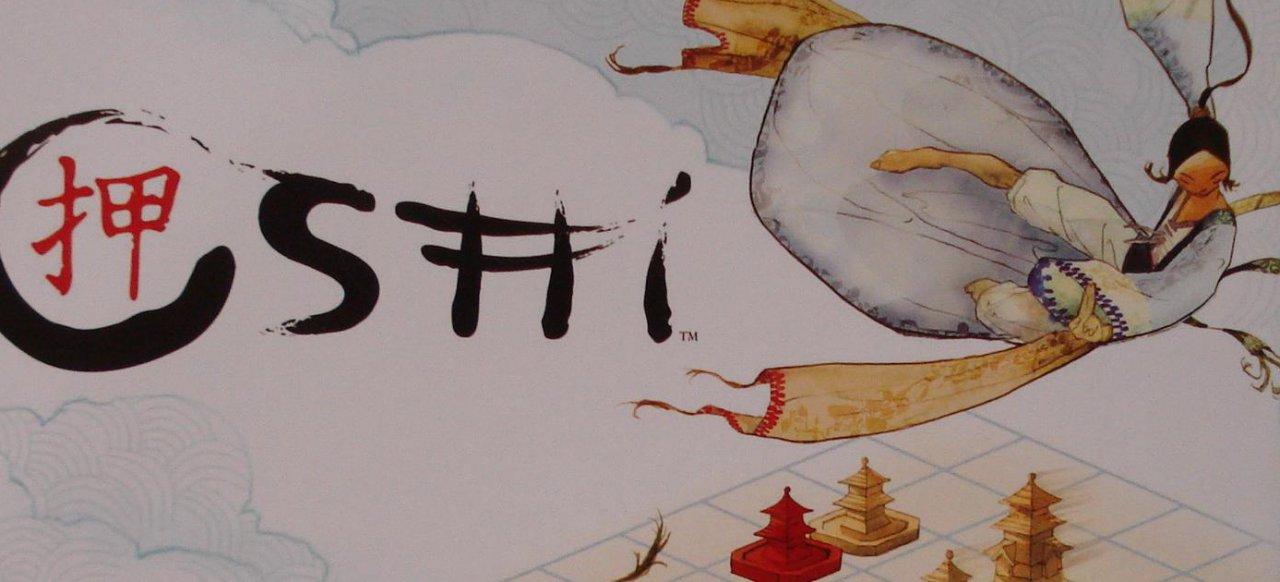 Oshi - The Game of Influence (Brettspiel) von WizKids