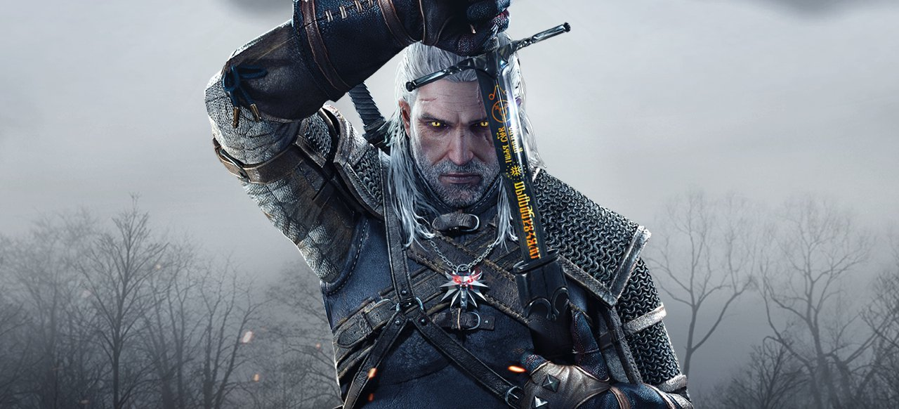 The Witcher 3: Wild Hunt (Rollenspiel) von Bandai Namco Entertainment