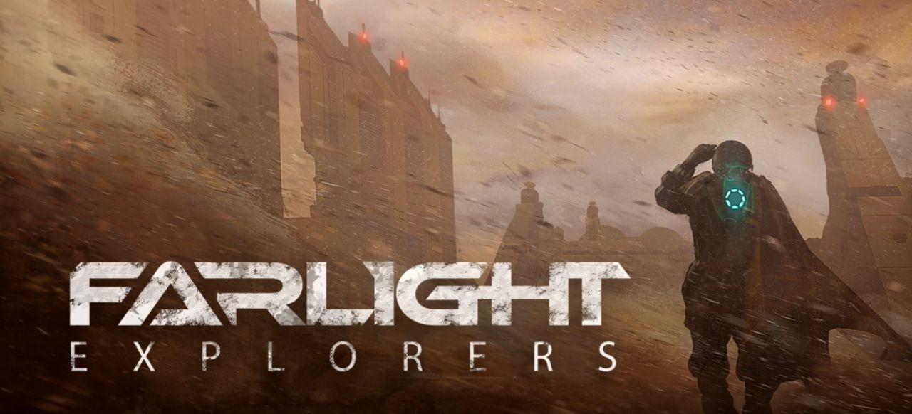 Farlight Explorers (Survival & Crafting) von Farlight Games Industry