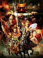 Alle Infos zu Romance of the Three Kingdoms 13 (PC,PlayStation3,PlayStation4,XboxOne)