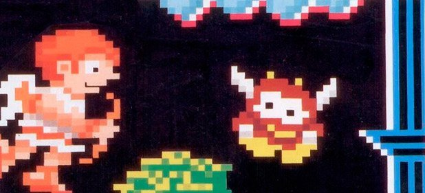 Kid Icarus (Plattformer) von Nintendo