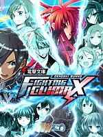 Alle Infos zu Dengeki Bunko: Fighting Climax (PlayStation3,PS_Vita)