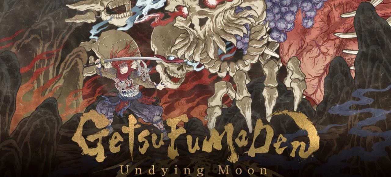 GetsuFumaDen: Undying Moon (Prügeln & Kämpfen) von Konami Digital Entertainment