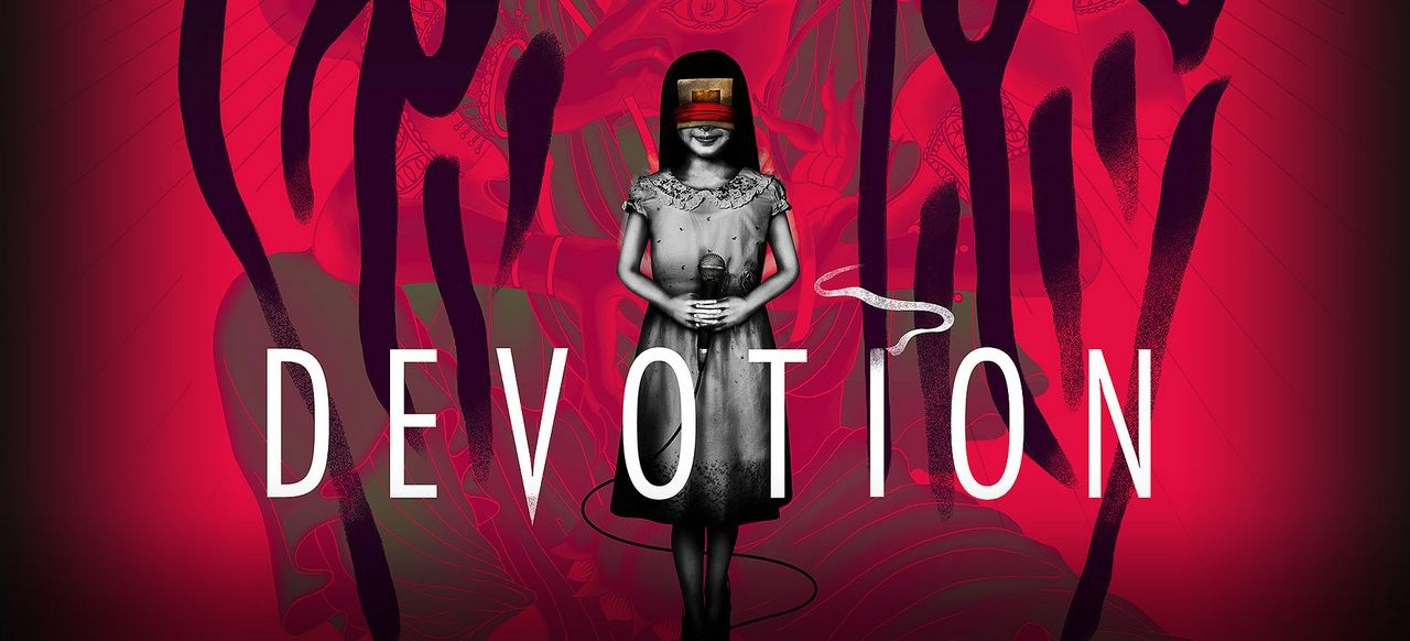 Devotion (Action-Adventure) von Winking / Indievent
