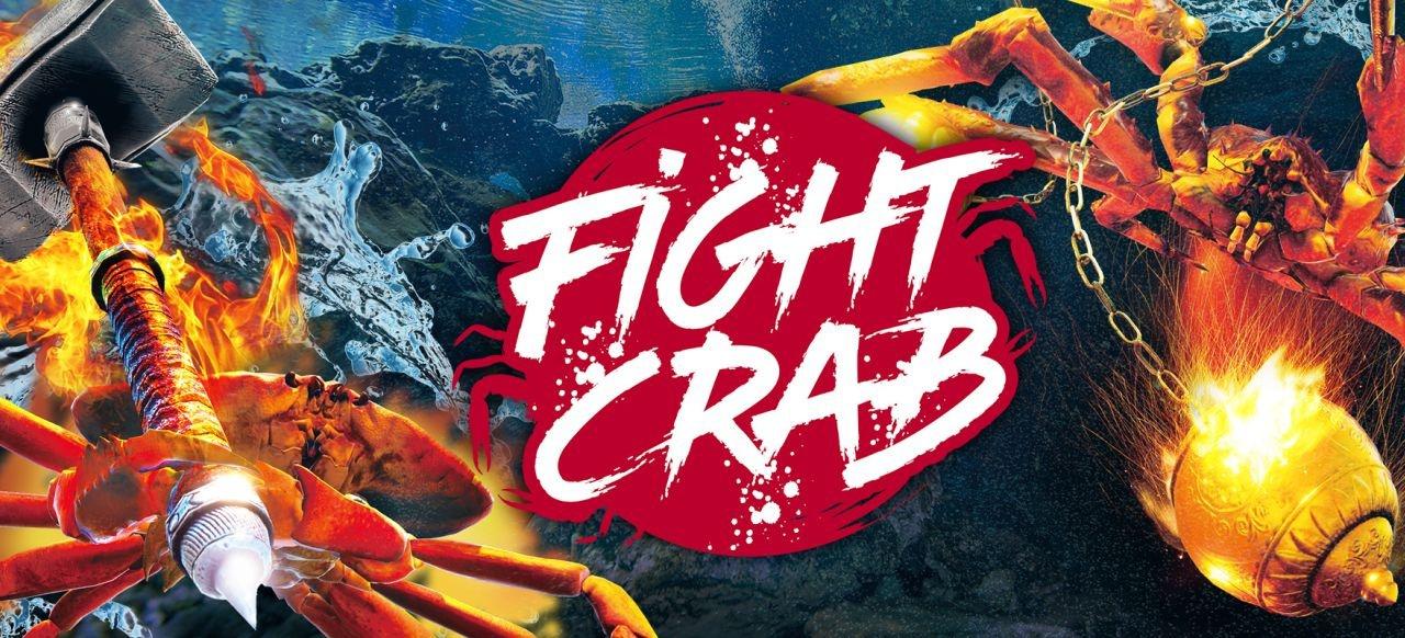 Fight Crab (Prügeln & Kämpfen) von Playism / Mastiff
