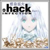 Alle Infos zu .hack Part 1: Infection (PlayStation2)
